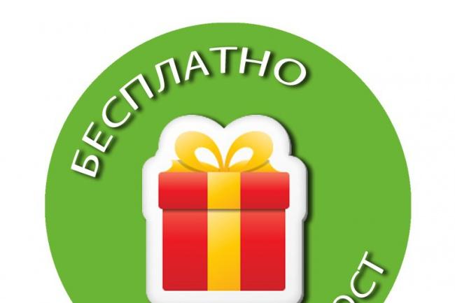 Помогу выбрать подарок на любую сумму и праздникПоздравления<br>Помогу выбрать подарок на любую сумму и праздник. Работаю в сфере обслуживания. Со мной легко, и я настроена на результат, а не на прибыль) Помогу и выбрать и получить на совесть) жду Ваших заявок)) Внимание: первым 3 заказчикам я расскажу о приличном заработке + помогу начать)<br>