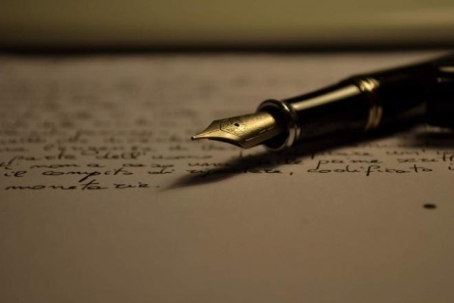 Напишу для Вас уникальный текст 1 - kwork.ru