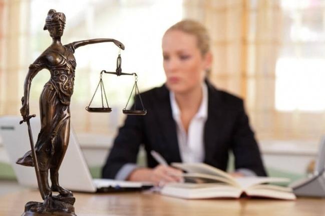 Подробная юридическая консультацияЮридические консультации<br>Предоставлю подробную текстовую юридическую консультацию по интересующему клиента вопросу с предоставлением ссылок на действующие законодательство, судебную практику, с оценкой перспектив разрешения спора между сторонами. Имею пятнадцатилетний опыт работы в области юридического консультирования граждан и юридических лиц.<br>