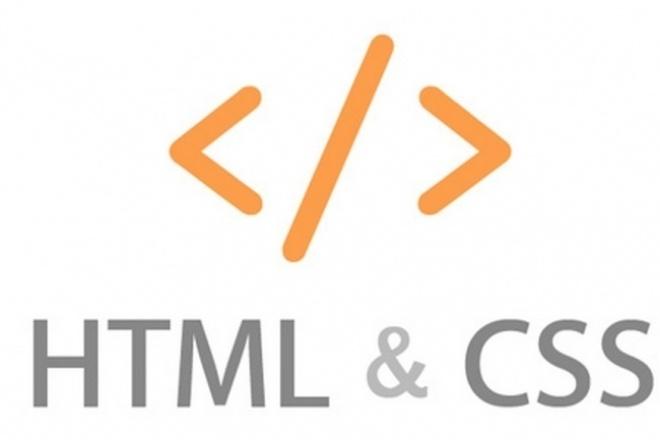 Сверстаю сайт или адаптирую под мобильные устройстваВерстка<br>Сверстаю многостраничный сайт, страничку или блок. Адаптирую под мобильные устройства. Верстка и адаптация с использованием Bootstrap.<br>