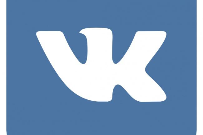 Продам сообщество ВК 1 - kwork.ru