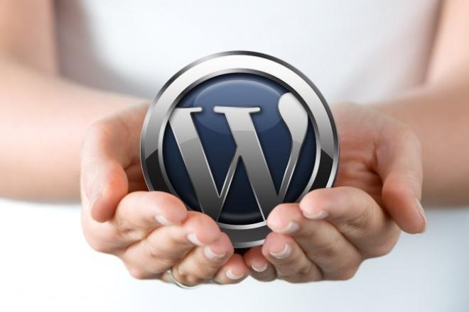 Установлю и настрою сайт на WordPress + помогу подобрать хостиг 1 - kwork.ru