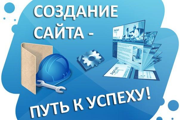 Создам сайт на Wordpress любой тематики 1 - kwork.ru