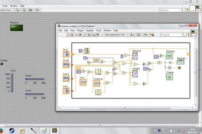 Создам имитационную модель в Lab View 1 - kwork.ru