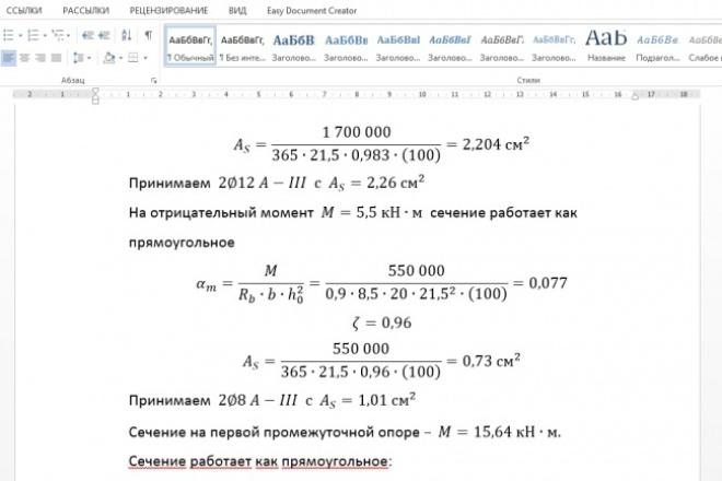 напечатаю 1 - kwork.ru