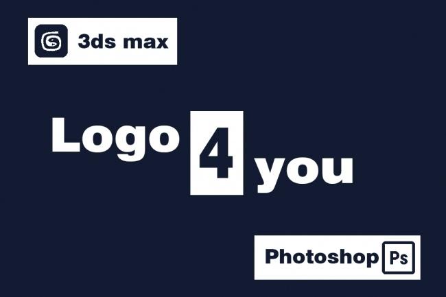 Сделаю стильный логотип. Stylish logo 1 - kwork.ru