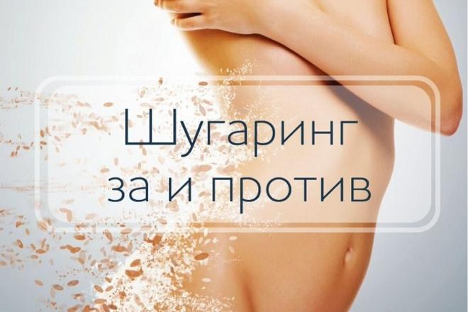 Баннер для поста в Инстаграм 1 - kwork.ru