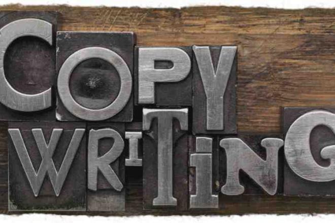 Напишу качественную уникальную статьюСтатьи<br>Здравствуйте. Предлагаю свои услуги по написанию статей. готова писать на любые темы, кроме узкоспециализированных и технических. Опыт работы более 4-х лет.<br>