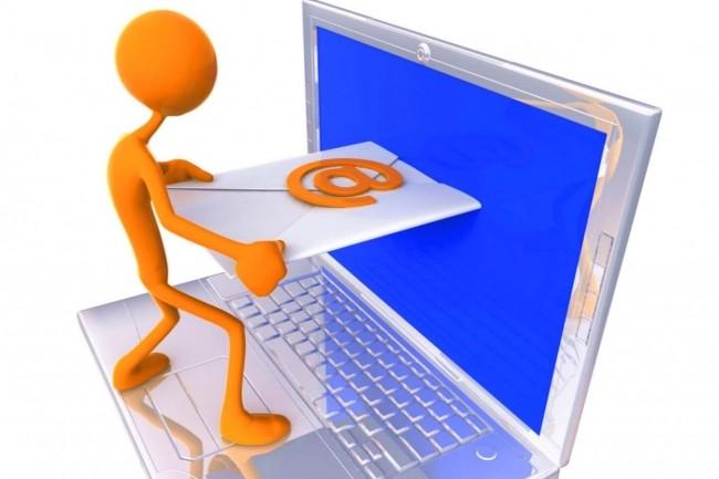 Рассылка писем по Вашей базе вручную 1 - kwork.ru