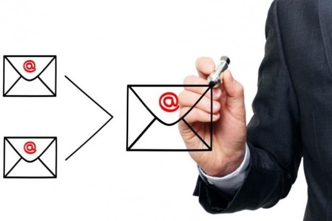 Отправлю 6000 писем 99% входящиеE-mail маркетинг<br>Крутые smtp сервера. Более 99% писем идет во входящие. Отправляю текст, потому как хтмл и графика долго идет :) но хтмл могу тоже! Открытия писем иногда достигают 60%. Отправка по вашим или нашим базам. Количество кворков покупайте исходя из желаемого числа отправок. Лимит в месяц 10 000 000 писем. Если я пишу письмо... это будет от 400 до 2000 символов. Отчеты: скриншоты, либо демонстрация экрана в скайпе. Всего хорошего.<br>