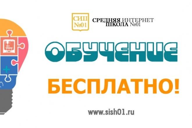 Баннер 1 - kwork.ru