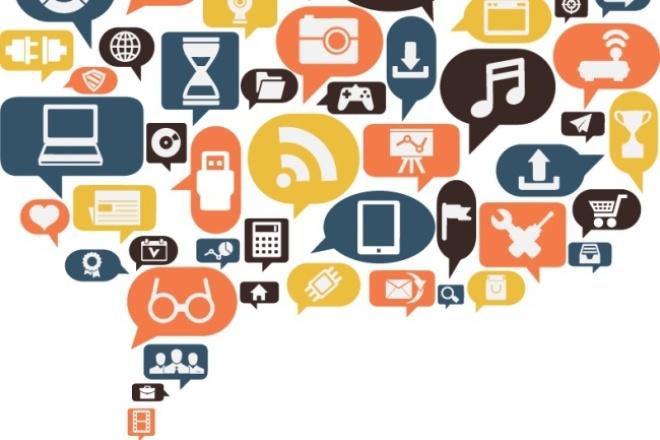 Контент менеджерНаполнение контентом<br>Предлагаю вам услугу по управлению контентом на вашем сайте. А именно: - размещение товаров и их атрибутов (фото, текст, цена и тд) - размещение баннеров - размещение текстов - дополнительный настройки сайта по требованию (новый город, добавление магазина в общий список и тд. Зависит от конкретного проекта. ) К работе подхожу ответственно. Готов к постоянному сотрудничеству.<br>