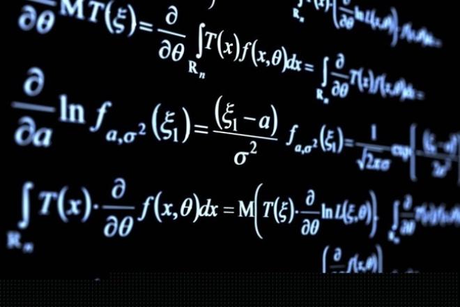 Выполню домашнее задание по алгебре или геометрии (5-11 классы)Репетиторы<br>Выполню домашнее задание по алгебре или геометрии школьникам с 5 по 11 класс. Могу с подробным решением и даже с объяснением, если требуется.<br>