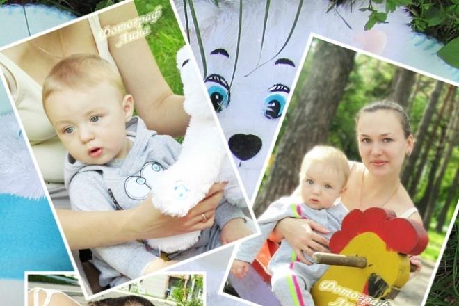 Слайд-шоуСлайд-шоу<br>Тема: -роддом -поздравительная открытка -детский сад Love -Story и любые другие . Принимаются ваши пожелания по дизайну . Дополнительно могу показать еще работы<br>