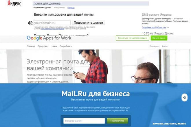 Корпоративный хостинг ru отзывы хостинг ukraine
