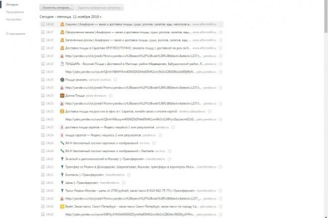 оставлю ссылки на ваш сайт в комментариях 1 - kwork.ru