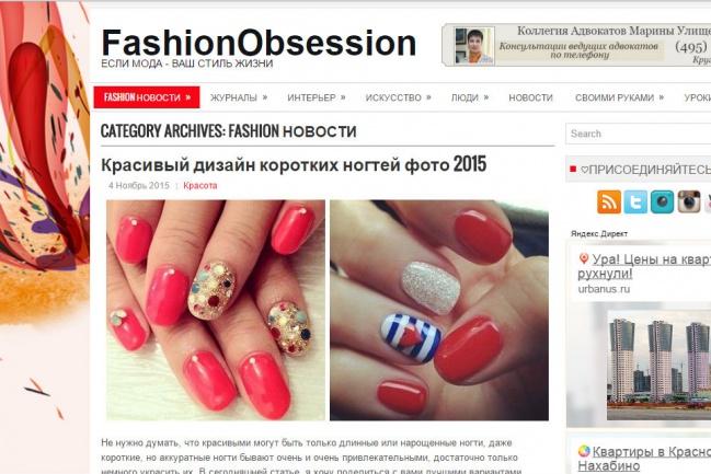 Напишу качественную грамотную статью или нужный текст объемом 2000 знаков 1 - kwork.ru