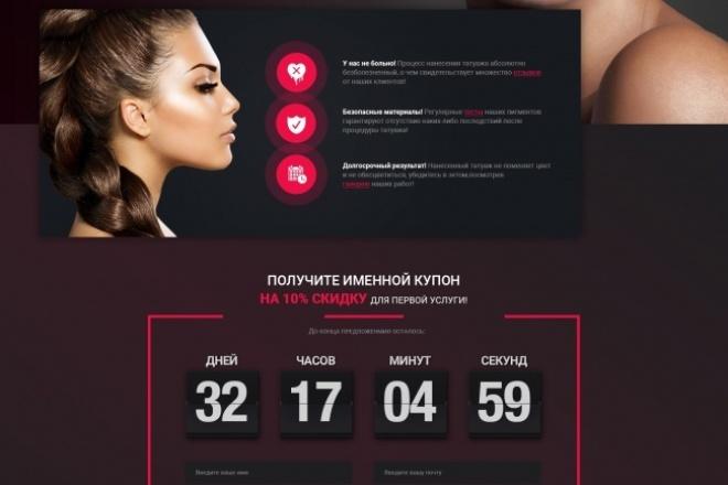 web-дизайн 1 - kwork.ru