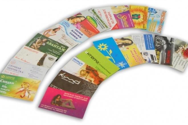 Сделаю дизайн визиткиВизитки<br>Сделаю визитку, увидев которую вы сами захотите купить этот товар. Делаю всё качественно и главное быстро.<br>