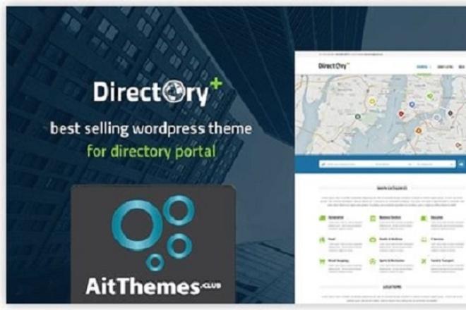 Directory 2.10 Премиум тема для WordPressГотовые шаблоны и картинки<br>Премиум тема для WordPress Directory+ 2.10 от 06.2017 Демо темы http://preview.ait-themes.club/index.php?t=directory2 Шаблон куплен и продается на основании лицензии (License Certification).<br>