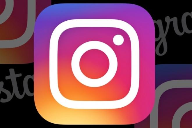 Приведу 100 реальных подписчиков в InstagramПродвижение в социальных сетях<br>Не накрутка и не боты! Реально приведу 100 живых подписчиков в Instagram В течение 3-х дней у вас будет более 110 новых подписчиков. Гарантированно после выполнения задания не отпишутся 85-90% А если у вас интересны контент - еще и прибавятся!<br>