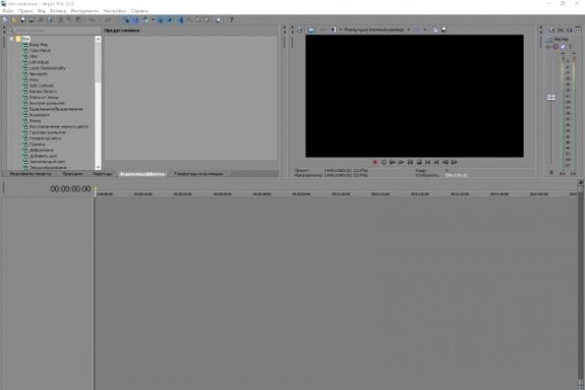 Сделаю вам монтаж вашего видеоМонтаж и обработка видео<br>Сделаю монтаж вашего видео. В быстрые сроки. Качество видео максимальное (Зависит от вашей камеры) Заказывайте. Всё честно.и качественно.<br>