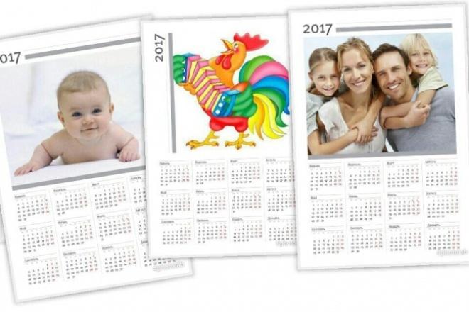 Создам эксклюзивный макет календаряГрафический дизайн<br>Качественно выполню заказ в течение суток, в полном объеме. Тематика календарей может быть любая: бизнес, праздник, дети, друзья, техника, компании и т.д. По любым вопросам по заказу спрашивайте в ЛС.<br>