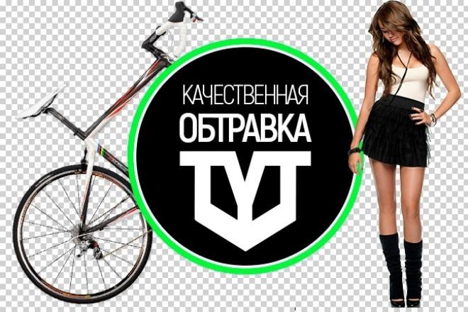Ретушь и обтравка изображений 1 - kwork.ru