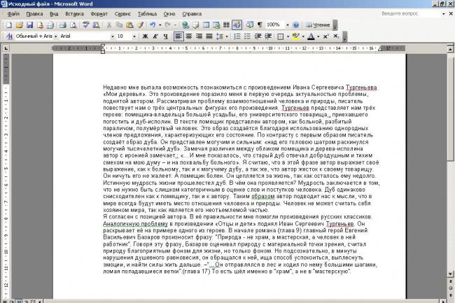 Откорректирую Ваш текстРедактирование и корректура<br>Гарантирую Вашему тексту единство формы и содержания! Проведу качественную корректуру любого текста (исправление любых грамматических ошибок). По Вашему желанию дополню корректуру следующими бонусами: - Смысловое деление текста на абзацы - Сокращение объема текста (за счет малозначимой информации, вводных конструкций, повторяющихся слов и т.п.) Смысл и важная информация сохраняются! - Литературная правка (оформление текста в желаемом стиле речи, проверка на правильность композиции) - Адаптация одного и того же текста для различных аудиторий (одно из главных правил успешной коммуникации - знать, кто Ваш слушатель, тогда Вы сможете правильно подобрать слова! ;) Почему срок выполнения 2 дня? Потому что я хочу выполнить работу качественно и сдать Вам именно то, что Вы хотите получить! Всегда рада помочь Вам!<br>