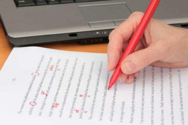 Редактирование текста любой сложностиРедактирование и корректура<br>Отредактирую текст любой сложности. Исправлю орфографические и грамматические ошибки (в том числе пунктуация). Также осуществляю редакцию текста на сайтах.<br>