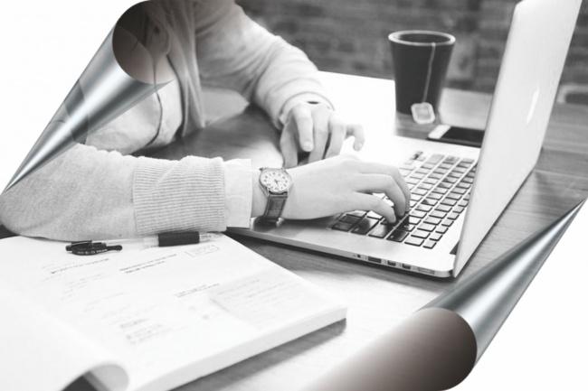 Статьи для сайта. Рерайт. Уникальные, читабельные, без водыСтатьи<br>Напишу качественные статьи для сайта, блога или интернет-магазина. Уникальность 95-100%, тематика любая. Рерайт, копирайт, правка чужих текстов для увеличения уникальности.<br>