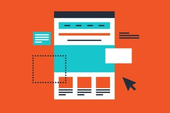 Создам LandingpageВеб-дизайн<br>Создам одну страницу Landingpage. Вы получите psd, готовый к верстке. Учту все ваши пожелания, и не забуду внести оригинальность в ваш проект.<br>