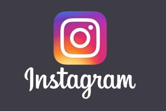 1000 подписчиков в InstagramПродвижение в социальных сетях<br>Все подписчики с аватаром, у некоторых могут быть фото или видео в профиле. Отписок/списаний в среднем 10-20%. Хорошее качество - все подписчики с аватаром и с публикациями фото или видео.Качество гарантировано!<br>