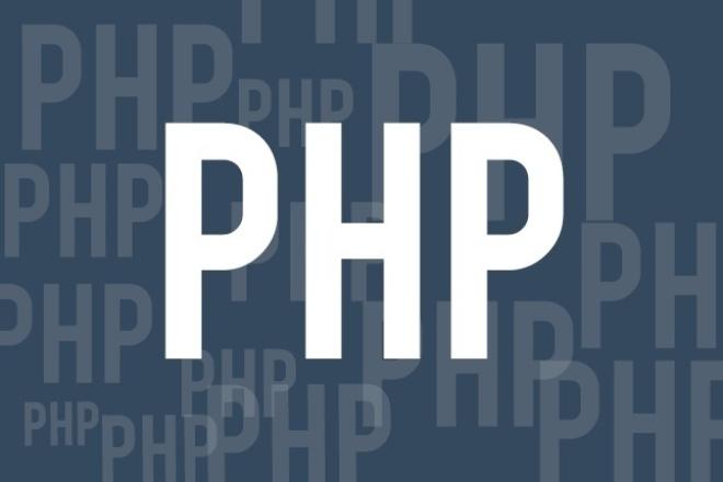 Напишу РНР скрипт.Работа с vkapiСкрипты<br>Помогу написать любой РНР скрипт для ваших нужд. Так же возможна работа с социальными сетями, либо другими сайтами где есть API.<br>