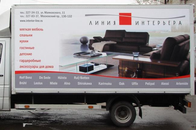 Создам макет для оклейки машин 1 - kwork.ru