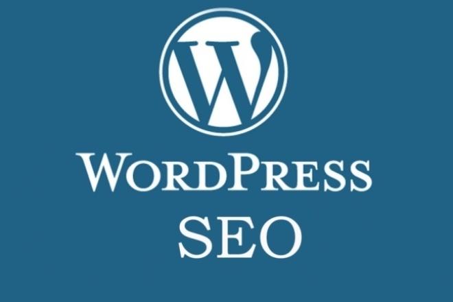 Создам полноценный сайт на WordPress + хостинг и доменное имя на 1 год 1 - kwork.ru