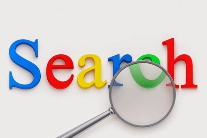 Поиск любой информации в интернетПерсональный помощник<br>Поиск любой информации в интернет (фото, видео, книги, статьи). Если у вас дефицит свободного времени - я сделаю это максимально качественно за вас!<br>