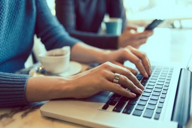 Напишу уникальную и интересную статью для сайта о туризмеСтатьи<br>Предлагаю Вам написание качественного контента туристической тематики. Уникальность текста : &amp;gt;90 %; ненавязчивое вхождение ключевых слов (столько, сколько Вам необходимо) для продвижения веб-сайтов на высокие позиции в выдаче поисковиков. -Опишу место с точки зрения туристической привлекательности : -расскажу о достопримечательностях, отелях, ресторанах, развлечениях; -рассмотрю варианты проживания для путешественников с разными предпочтениями: от тех, кто интересуется больше достопримечательностями, культурой, и т.д.; -дам рекомендации для туристов.<br>
