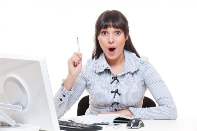 Продам 5 часов свободного времени. Сделаю за вас рутинную работуПерсональный помощник<br>Выполню за вас практически любую рутинную работу: - рассылка - редакция текста - постинг - рерайт - сбор информации - клики - поиск фото / картинок Обсуждение ваших вариантов.<br>