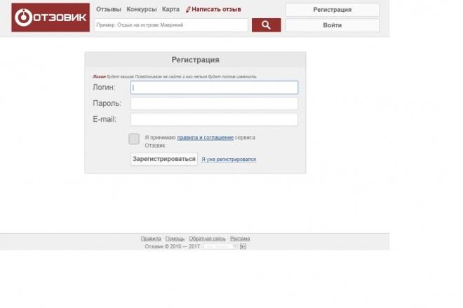 Регистрация аккаунтовПерсональный помощник<br>Зарегистрирую аккаунты на сайтах и форумах 20 штук. Есть свободное время, готов тратить его на работу.<br>