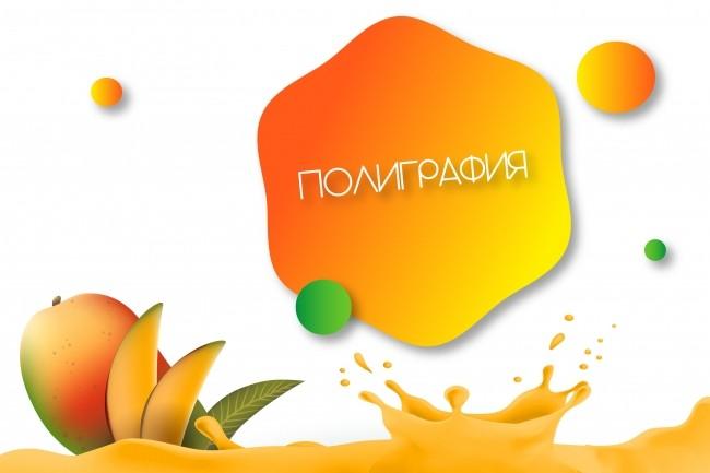 Календарь 2018 1 - kwork.ru