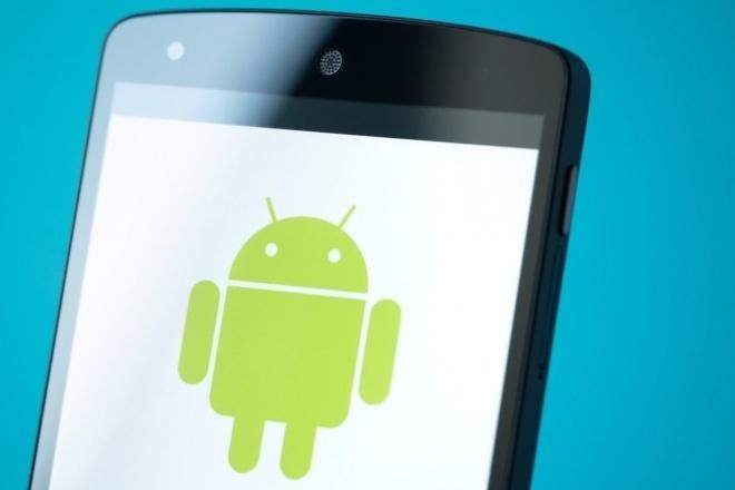 Создам приложение для AndroidМобильные приложения<br>Разработка приложений любой сложности по вашему техническому заданию под Android: 1 кворк = 1 час работы. Конструкторы НЕ используются. В заказ кворка не входит: административный модуль, публикация в Google Play.<br>