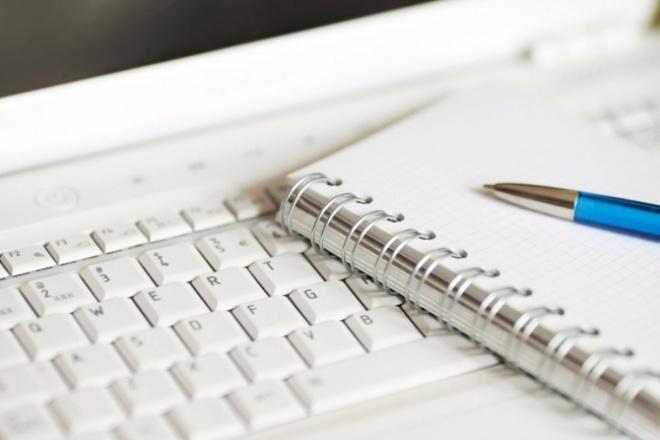 Отредактирую текстРедактирование и корректура<br>Грамотно отредактирую текст по данным аспектам: - грамматика, пунктуация -стилистика -смысловые ошибки<br>
