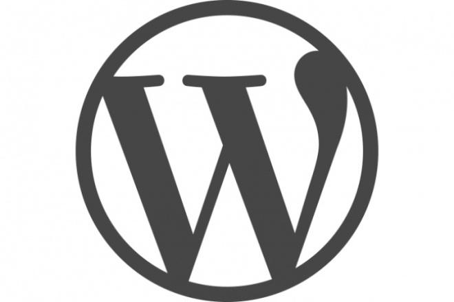 Консультация по WordPress и связанным технологиямОбучение и консалтинг<br>Помощь и консультации с CMS WordPress и связанными технологиями, такими как PHP, AJAX, JavaScript, MySQL, Apache. Отвечу на любые вопросы как о простом администрировании сайта на WordPress: Настройка шаблона Небольшие правки шаблонов через встроенный редактор Изменение внешнего вида сайта с помощью CSS И любые другие. Так и о внутренней механике WordPress: The loop (цикл выборки записей) Дочерние темы Виджеты И любые другие Обширный опыт работы с JavaScript и WordPress. Опыт прикладного программирования на C++/C#.<br>