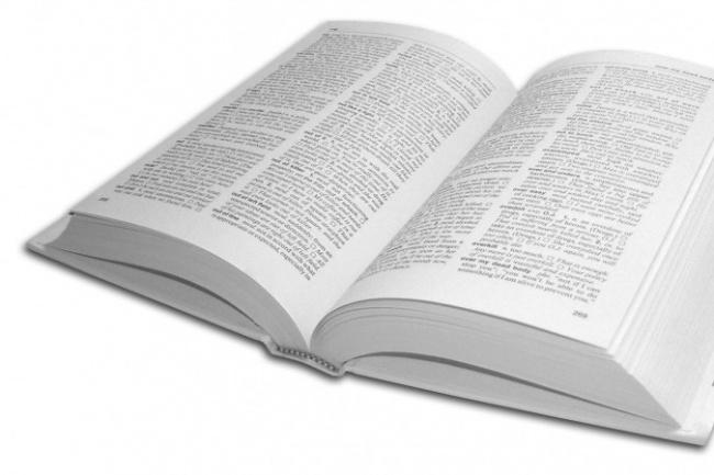 Литературный перевод с английского и немецкого на русскийПереводы<br>Сделаю качественный перевод с английского или немецкого языка (статьи, художественные, технические тексты) на русский. Объём за один кворк — до 3500 знаков без пробелов. Возможен эквиритмический или смысловой перевод стихотворного или песенного текста. Гарантирую грамотность и то, что готовый перевод будет читаться как хороший русский текст, без корявых и калькированных конструкций. Большой опыт и подход с любовью к слову!<br>