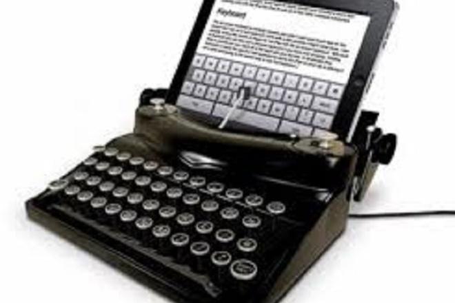 Наберу текст качественноНабор текста<br>Наберу текст вручную с рукописного варианта или изображения. Проверю правописание. Выполню качественно и по вашим пожеланиям (вид шрифта, отступы, выделение цветом или скобками)<br>