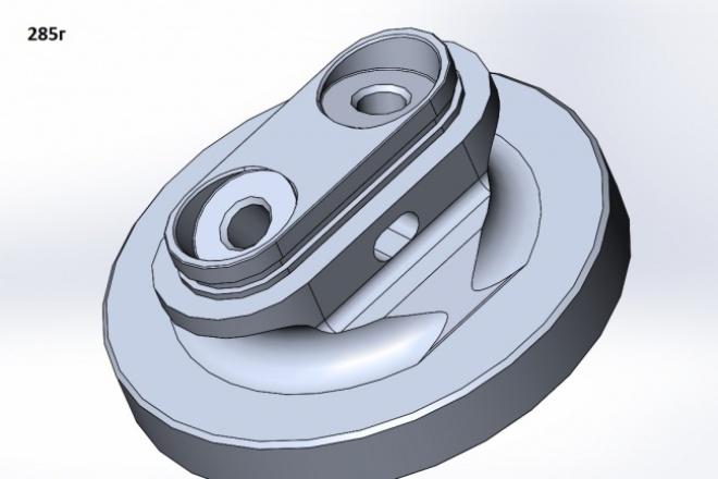 Создам деталь в SolidWors, Mechanical Desktop, AutoCAD, КОМПАСИнжиниринг<br>Разработаю простую деталь объемом до 500кБ в пакетах SolidWorks, Mechanical Desktop, Autocad, КОМПАС 3d и др.. За каждые превышающие 100кБ доплата 100руб. Два редактирования бесплатно, остальные редактирования от 50 руб , в зависимости от сложности.<br>