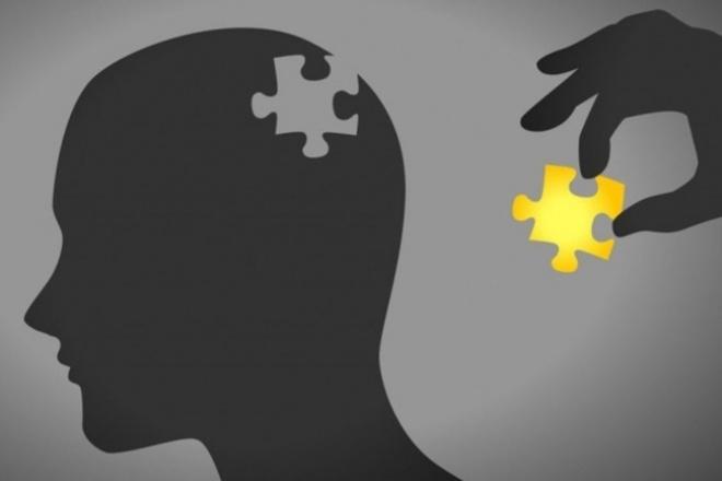 Статья по психологии 1 - kwork.ru