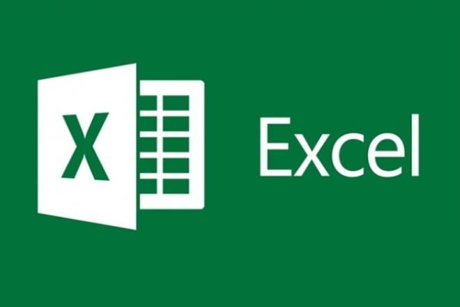 Работа в ExcelПерсональный помощник<br>Диаграммы, таблицы, формулы. Форматирование по вашим требованиям. Цветовое оформление. Пишите, договоримся!<br>
