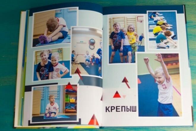 Верстка фотокниг 1 - kwork.ru
